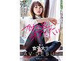 日本文芸に精通したクールなイケ女の性癖がアグレッシブ過ぎ...sample1