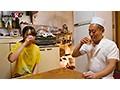 [KUSE-006] お義父さん、私を料理してください。 陳美恵