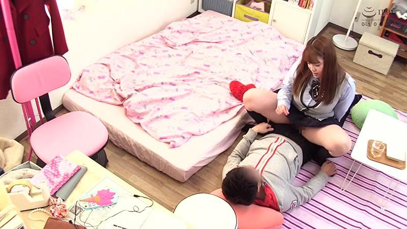 突然の強制圧迫!!巨尻女子の下僕玩具になった俺 西村ニーナ 3枚目