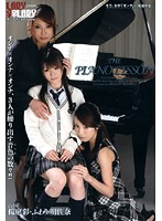 THE PIANO LESSON ダウンロード