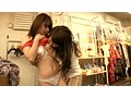 ♀初めてのアナルおまんちょレズ♀ お尻のキレイなお姉さんは好きですか? 0