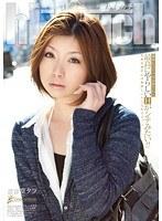 hi touch vol.12 最高にスケベなお姉さんと最高にやらしいHがシテみたい!! ダウンロード