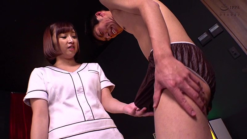 M男遊戯 ドSテティシャン ムチムチ豊満ボディでアメとムチのテクニックが絶妙な きみと歩実 1枚目