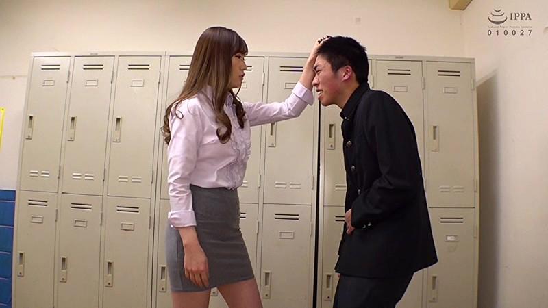 M男遊戯 美人教師舞島あかりの過剰な体罰と罵倒 1枚目