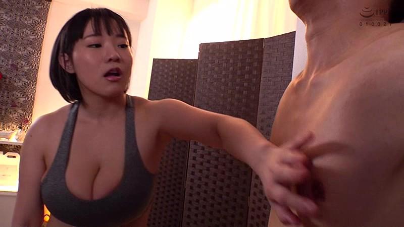 M男遊戯 ドSテティシャン おしっこをドバドバぶっかけるKカップ巨乳 澁谷果歩 10枚目