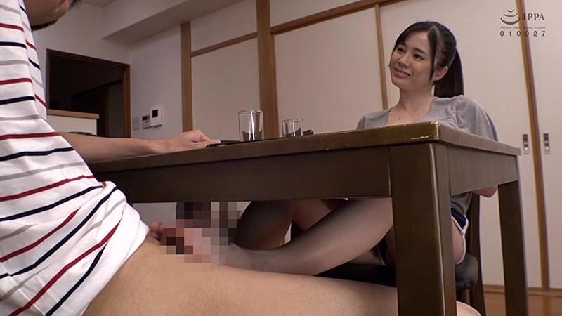 完全M男化 嫁の実家生活 吉川あいみ 10枚目