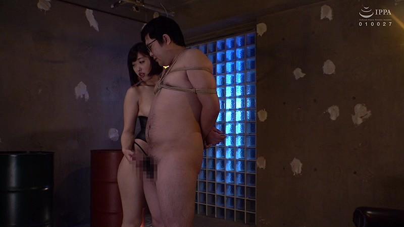 SNSで誘いだした男を監禁・調教している美人OL 水野朝陽 6枚目