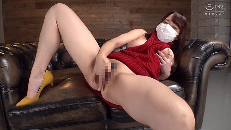 SNSで誘い出した男を 監禁・調教 している巨乳妻 三島奈津子 3枚目
