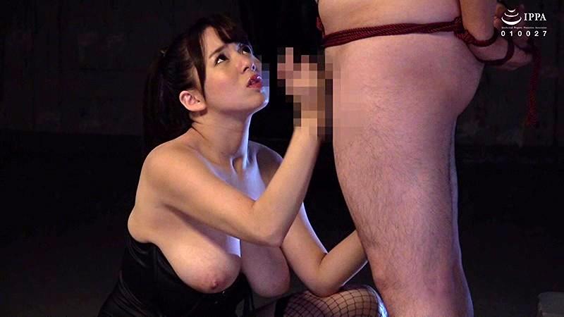 SNSで誘い出した男を 監禁・調教 している巨乳妻 三島奈津子 6枚目