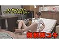 強●入院病棟 〜退院させてくれない看護師たち〜