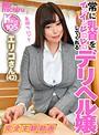 常に乳首をイジイジレロレロしてくれるデリヘル嬢 エリコさん(28) Kカップ105cm 中西江梨子(1miha00036)