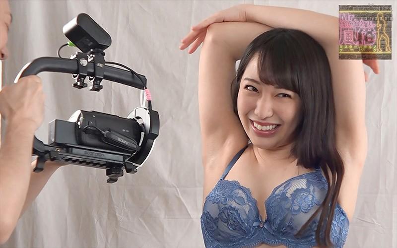 ミスターミチル5周年記念専属女優オーディション エントリーナンバー13 弥生みづき 1枚目