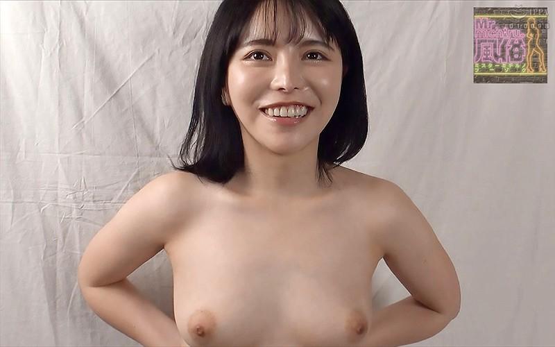 ミスターミチル5周年記念専属女優オーディション エントリーナンバー15 星仲ここみ 1枚目