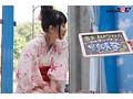なつき(19)女子大生 マジックミラー号 浴衣美女が恥じらい...sample4