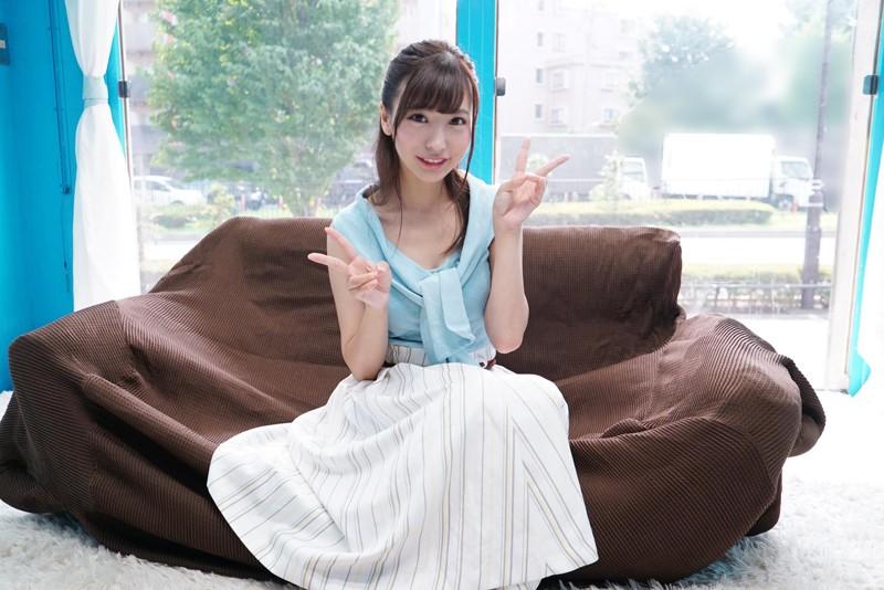 あい(20)女子大生 4枚目
