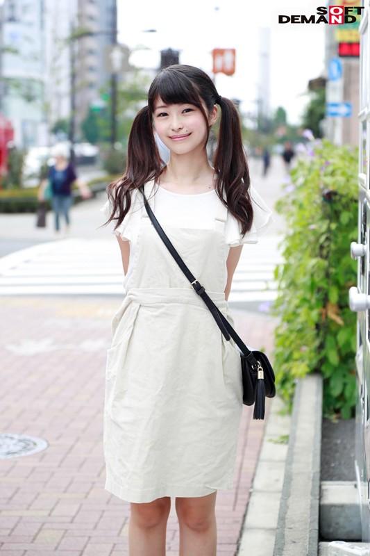 さくら(19)女子大生 1枚目