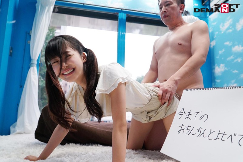 さくら(19)女子大生 6枚目