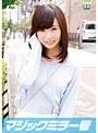 しおり(21)女子大生 マジックミラー号 可愛さと愛嬌を兼ね備えた、ちょっぴりミーハーな美少女に即ハメ!