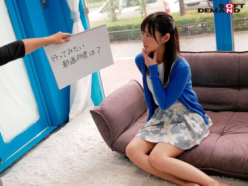 ゆうな(20)女子大生 マジックミラー号 アヒル口がチャームポイントのクール美女に即ハメ! 無料エロ画像5