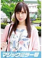 ありさ(22)女子大生マジックミラー号透き通る生脚美脚Fカップ美少女に即ハメ!【mmgh-021】