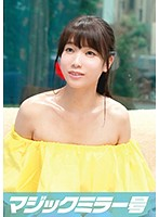 1mmgh00023[MMGH-023]ゆき(20)女子大生 肩出しファッションで美しい鎖骨と胸元を見せる女子大生とSEX!