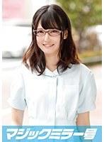 さとこ(19)専門学生 マジックミラー号 歯科衛生士を目指すスレンダー美少女がデカチンSEXで激イキを繰り返す! ダウンロード