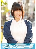 まり(21)専門学生 マジックミラー号…
