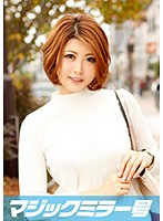 みなみ(29) 職業 株式トレーダー セレブ奥様 マジックミラー号 乳首マッサージで乳首イキ! ダウンロード