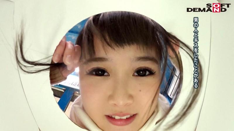 ももこちゃん 修学旅行 マジックミラー号 美少女修学旅行生が恥じらいSEX!   エロ動画 ムビンガッ(・∀・)!!