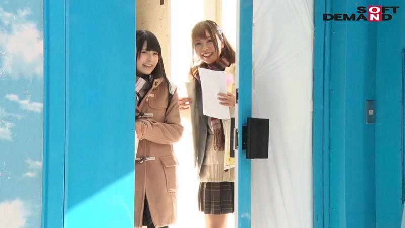 すみれちゃんとひなたちゃん マジックミラー号 修学旅行中に初4Pで初イキ! キャプチャー画像 1枚目