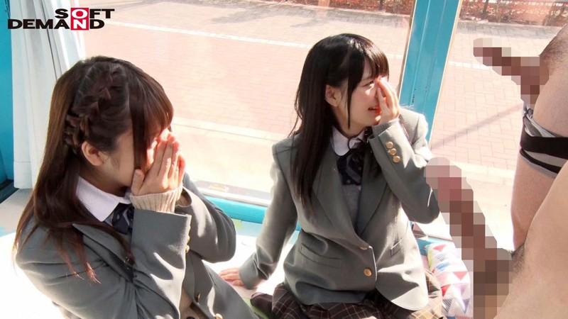 すみれちゃんとひなたちゃん マジックミラー号 修学旅行中に初4Pで初イキ! キャプチャー画像 4枚目