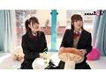 みきちゃんとゆりこちゃん マジックミラー号 修学旅行中に初4P!のサムネイル