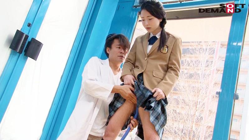 えりかちゃん(18)女子○生 マジックミラー号 膣内洗浄で段々気持ちよくなってしまい、チ○コもすんなり挿入させちゃいました。 キャプチャー画像 17枚目