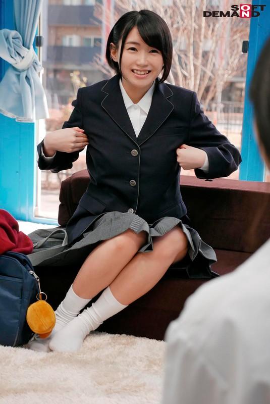 あかね マジックミラー号でおっぱいもみもみインタビュー 寝る時用のブラジャー付けてる育ちの良い女子○生 キャプチャー画像 3枚目
