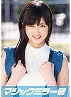 あゆみ(20) 女子大生 マジックミラー号 猫背で巨乳の地味子とSEX! ダウンロード