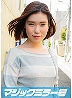 しほ(19)マジックミラー号 高学歴女子大生がはじめての'ポルチオマッサージ体験'で何度もイっちゃうドスケベボディ開発! ダウンロード