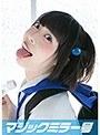 あみ(20)アイドルファン マジックミラー号 「チ○ポ飴をいやらしくフェラチオしてください!」とアイドルファンに頼んだら……(1mmgh00125)