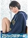 みき(20)女子大生 「チ○ポ飴をいやらしくフェラチオしてください!」と女子大生に頼んだら……