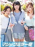 花見客とハーレムプレイ かなえ(21)みく(20) まり(20) ダウンロード
