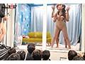 逆転ミラー号!●校時代のマドンナを同窓会で  公開羞恥・まいな
