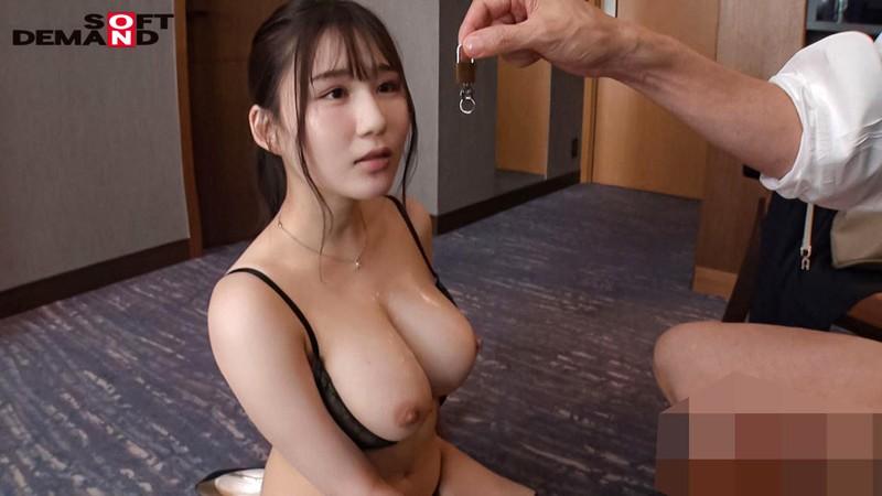 Iカップ現役女子大生の最高なカラダを好き勝手●す1週間の愛人契約 前田桃杏