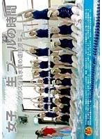 女子○○生 プールの時間 ダウンロード