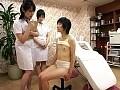 これが女性専用エステサロンの実態!小さい胸に悩む女性客に...sample8