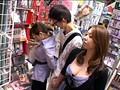 熟女動画9