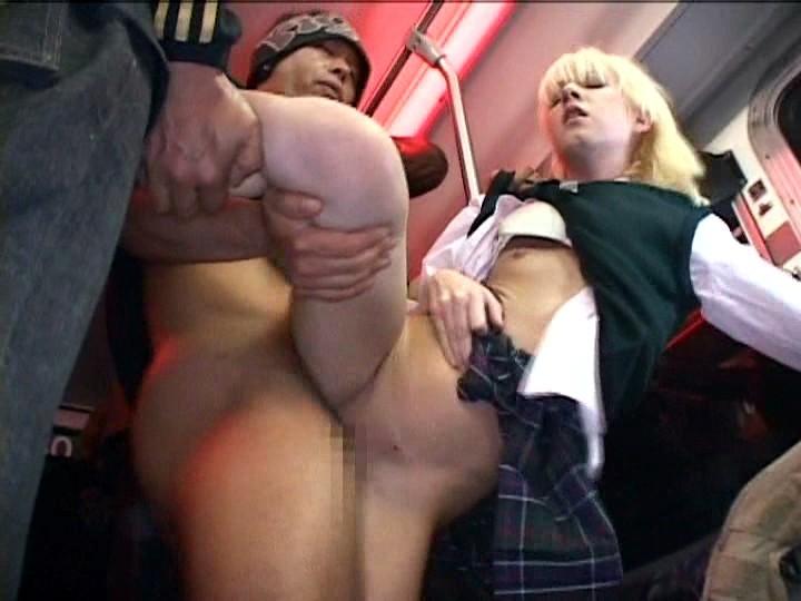 Japanese On Train