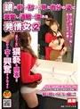 鏡の前で初めて見た自分の姿に興奮し過敏に濡れる発情女 2(1nhdta00213)