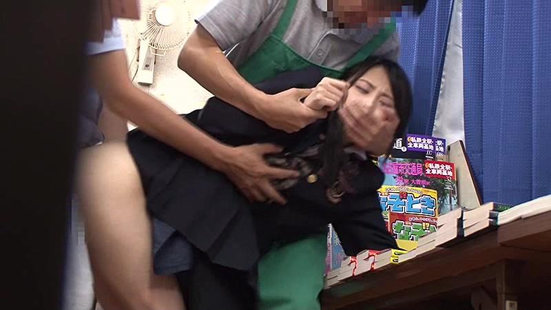 【美人娘媚薬】キュートでエロい制服姿の美人娘JKの、辱め即ハメ羞恥プレイエロ動画!!