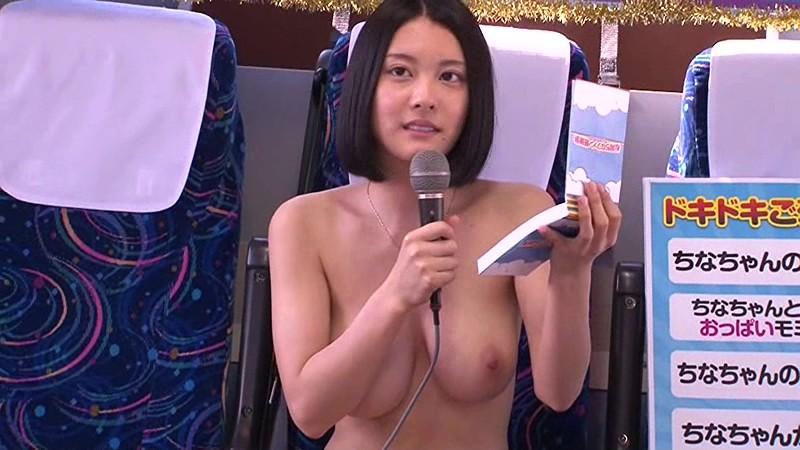 【おっぱい】スレンダードMな美尻で巨乳で水着姿の美女美少女、松岡ちなのファン感謝媚薬騙し無料エロ動画!【sex、調教動画】