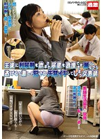 生徒に利尿剤を飲まされ尿意を我慢できず漏らしながら逃げるも激しく犯●れ失禁イキしてしまう女教師