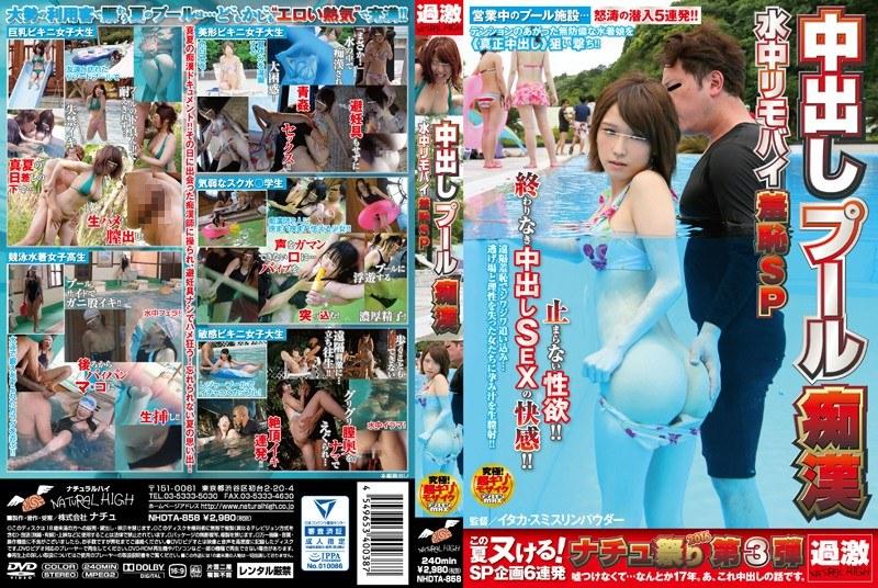1000円以下「ティアラ 18-接続金具」(sp-Love)